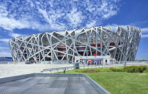 stade_pekin