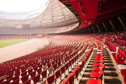 stade_pekin1