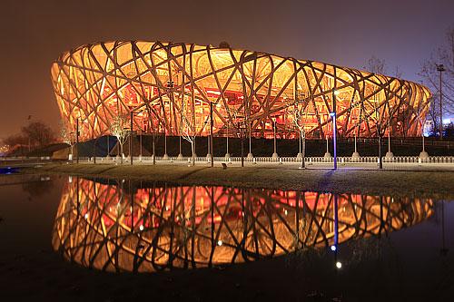 stade_pekin2